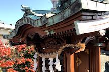Tetsudo Shrine, Oita, Japan