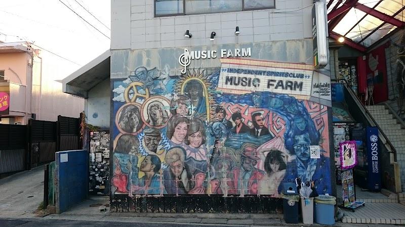 ミュージックファーム(MUSIC・FARM)