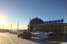 Perm Planetarium, Perm, Russia