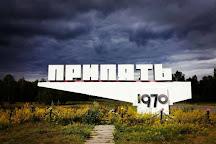 SoloEast Travel Chernobyl Day Trip, Kyiv (Kiev), Ukraine