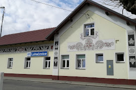 Автобусная станция   Luhacovice