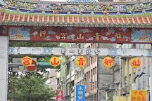 Bangka Qingshan Temple, Wanhua, Taiwan