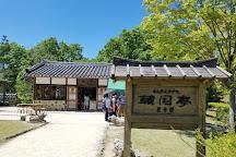 Little World, Inuyama, Japan