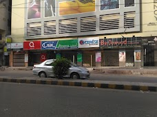 Cerese Store karachi