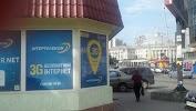 PROINTER, улица Мельникова, дом 4 на фото Киева