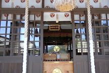 Itouzuhachiman Shrine, Kokurakita, Japan