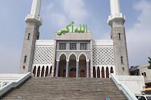 Seoul Central Mosque, Seoul, South Korea
