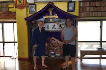 Okinawa Prefecture Karate Museum, Nishihara-cho, Japan