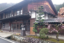 Joshoji Temple, Okuwa-mura, Japan