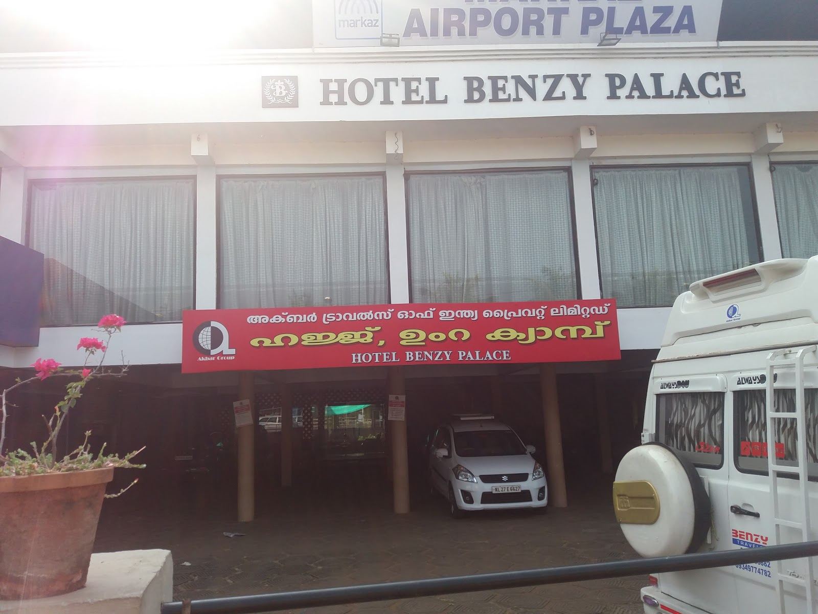 Hotel Benzy Palace Calicut International Airport Kerala Around Guides