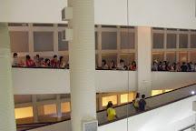 Centro Cultural do Banco do Nordeste, Sousa, Brazil