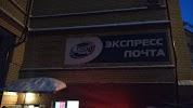 СПСР-Экспресс, ООО, филиал в г. Кирове, улица Некрасова, дом 26 на фото Кирова
