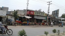 Ideal Bakery chiniot