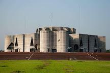National Parliament House, Dhaka City, Bangladesh