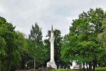 Kedainiai Minaret, Kedainiai, Lithuania