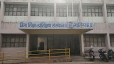 District Institute for Education & Training (DIET) Gwalior gwalior