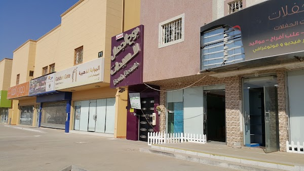 الرياض 15 أفضل صالونات التجميل Readymap