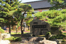 Kameda Memorial Park, Noboribetsu, Japan