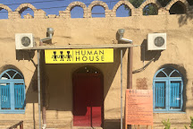 Human House Shop, Tashkent, Uzbekistan