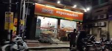 More Supermarket Near Bhiringi Kali Mandir