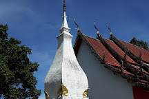 Phi Ta Khon Dan Sai Museum, Dan Sai, Thailand