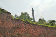 Colonel Pillar, Honnavar, India