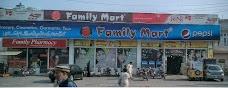 Family Mart faisalabad