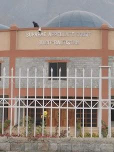 Supreme Appellate Court, Gilgit-Baltistan