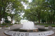 Shirakawa Park, Nagoya, Japan