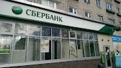 Сбербанк, проспект 50 лет Октября на фото Рыбинска