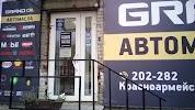 Grand Oil, Красноармейская улица на фото Томска