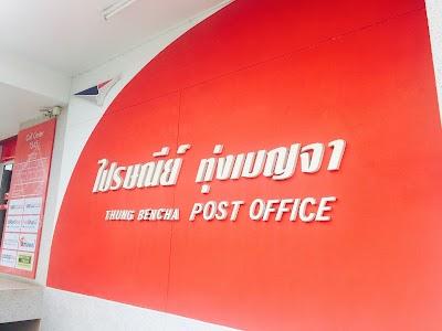 Thung Bencha Post Office