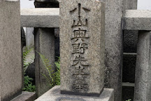 Entsuin-temple, Osaka, Japan