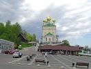 Воскресенская Церковь на фото Плёса