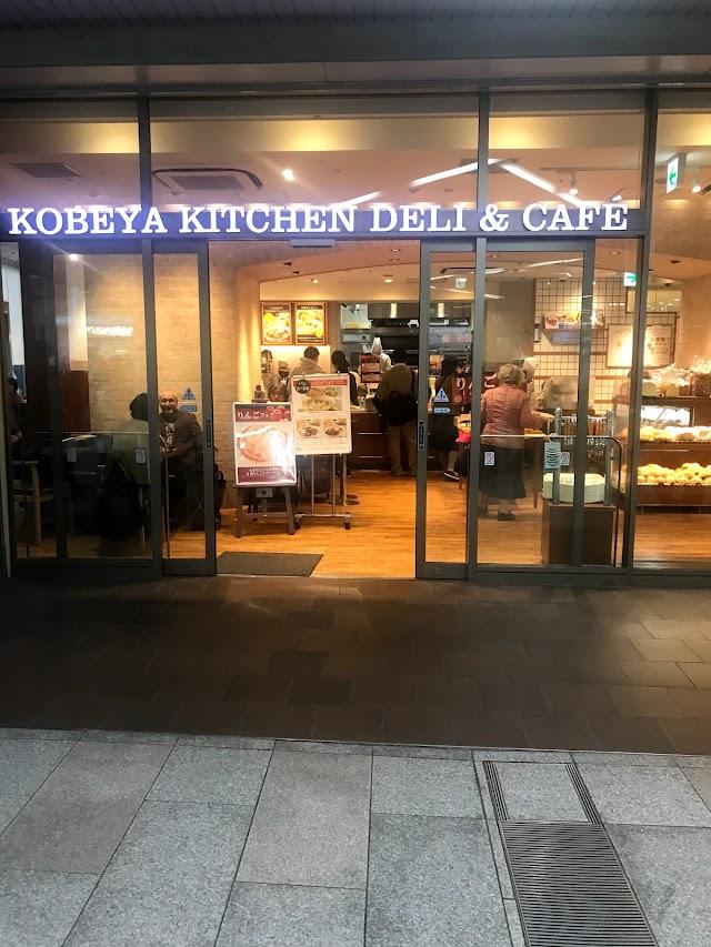 神戸屋キッチン デリ&カフェ アトレ浦和店