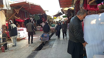 Bush market