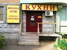 """Кухни """"Руссини"""" фирменный салон, Солнцевский проспект, дом 10 на фото Москвы"""