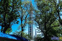 Rocket Park, Dnipropetrovsk, Ukraine