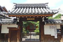 Daizen-ji Temple, Kyoto, Japan
