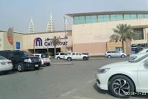 Granada Center, Riyadh, Saudi Arabia