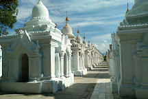 Mahamuni Pagoda, Mandalay, Myanmar