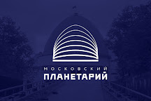 Moscow Planetarium, Moscow, Russia
