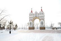 Victory Square, Blagoveshchensk, Russia