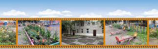 Детский Сад № 441, Восточная улица на фото Екатеринбурга