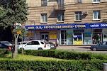 ТАВС Волга на фото Волгограда
