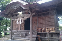 Misasa Shrine, Misasa-cho, Japan