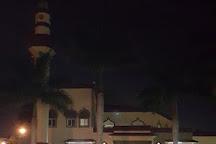 Mezquita De Managua, Managua, Nicaragua