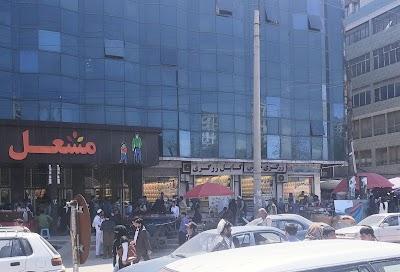 زرگری کابل