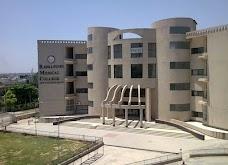 Rawalpindi Medical University rawalpindi Tipu Rd