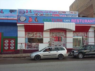 Akaturk Restaurant